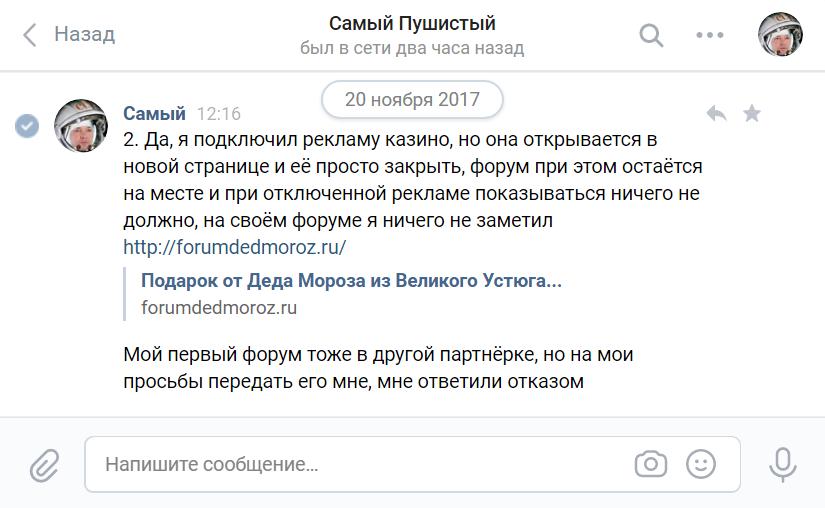 http://sd.uploads.ru/vnSbg.png