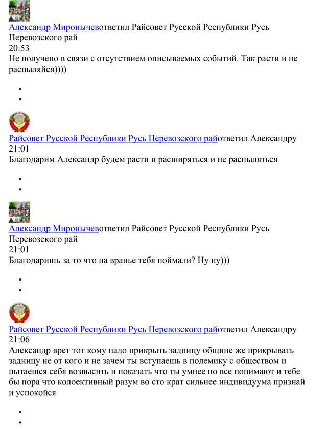 http://sd.uploads.ru/vzBIL.jpg