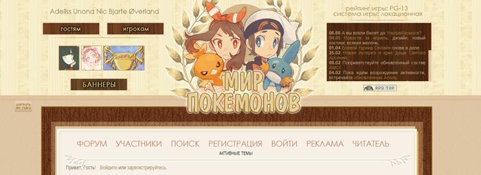 http://sd.uploads.ru/w1OIP.jpg