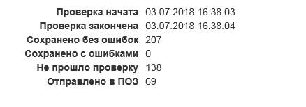 http://sd.uploads.ru/w6m0U.jpg