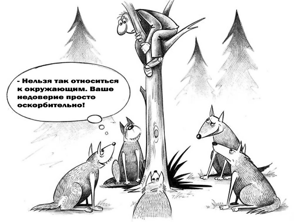http://sd.uploads.ru/wMrbH.jpg