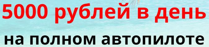http://sd.uploads.ru/wPIZ5.png