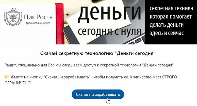 http://sd.uploads.ru/wWHV2.jpg