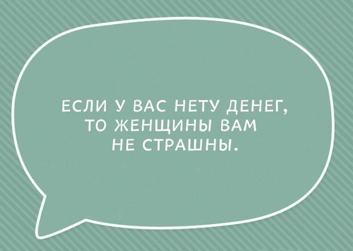 http://sd.uploads.ru/wXb4Z.jpg