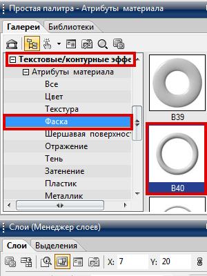 http://sd.uploads.ru/wYAND.png