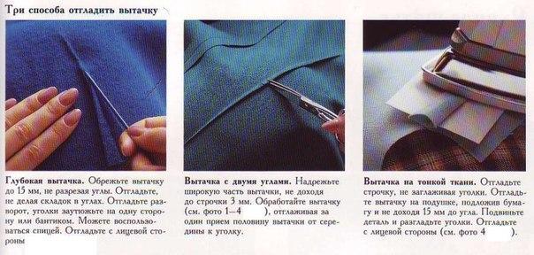 http://sd.uploads.ru/wldyA.jpg
