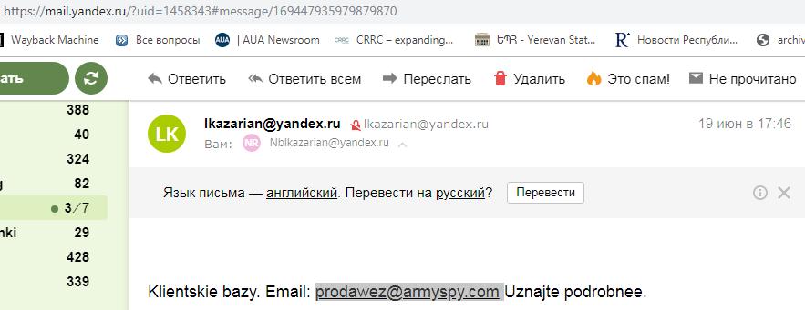http://sd.uploads.ru/wsJ97.png