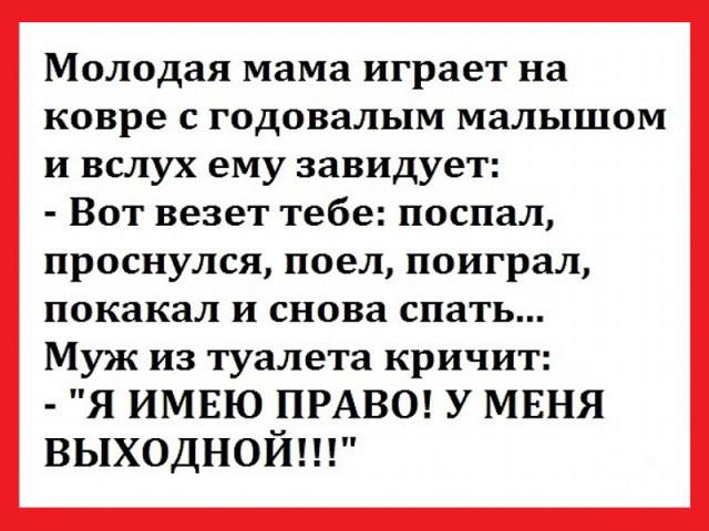 http://sd.uploads.ru/wt9eC.jpg
