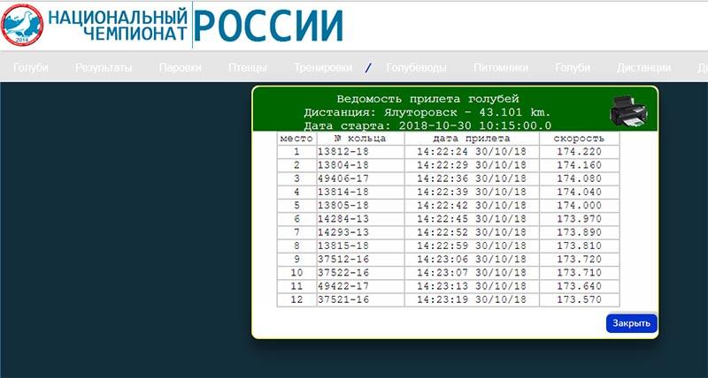 http://sd.uploads.ru/wyt3I.jpg