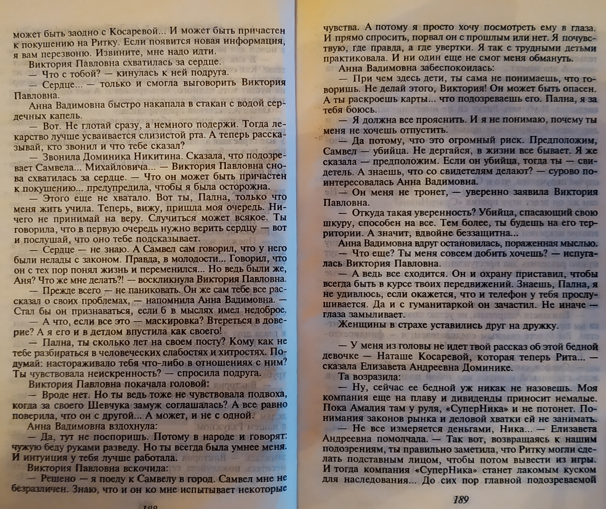 http://sd.uploads.ru/wzOf3.jpg