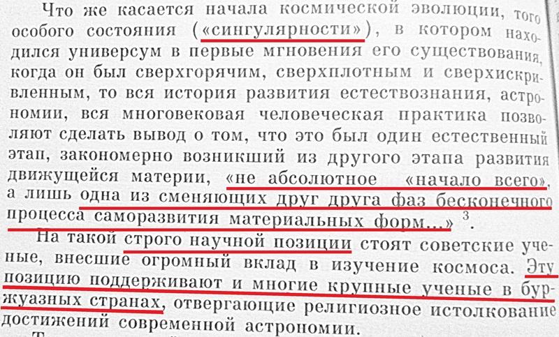 http://sd.uploads.ru/x851O.jpg