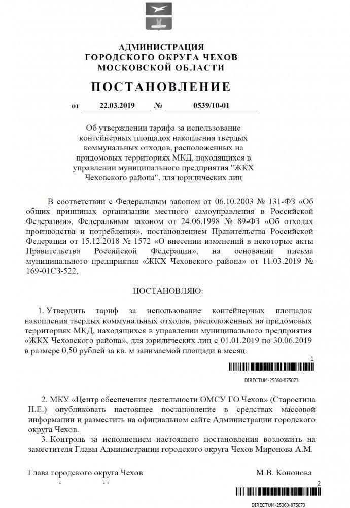 http://sd.uploads.ru/xNLCz.jpg