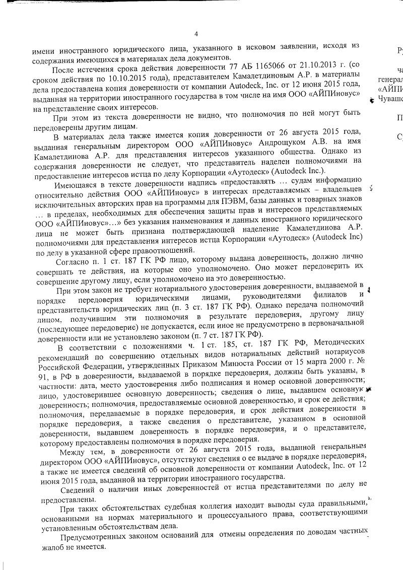 http://sd.uploads.ru/xdf2P.jpg