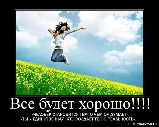 http://sd.uploads.ru/xmjL1.jpg