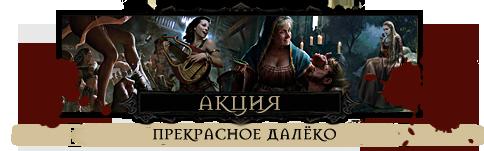 http://sd.uploads.ru/xpJdT.png