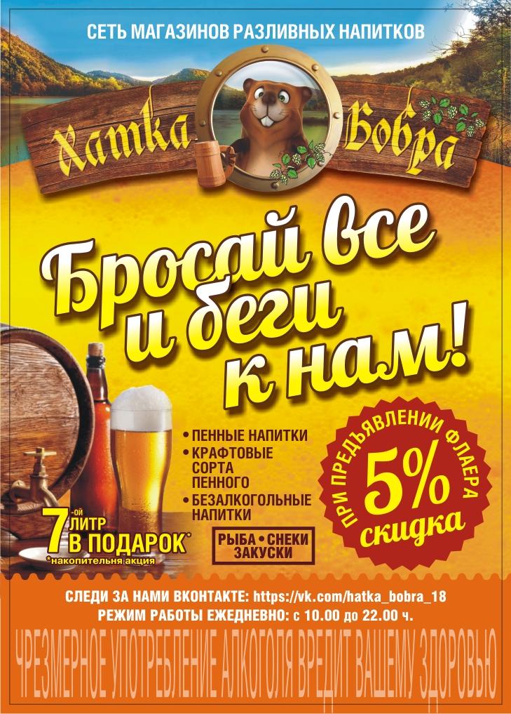 http://sd.uploads.ru/y0MFT.jpg