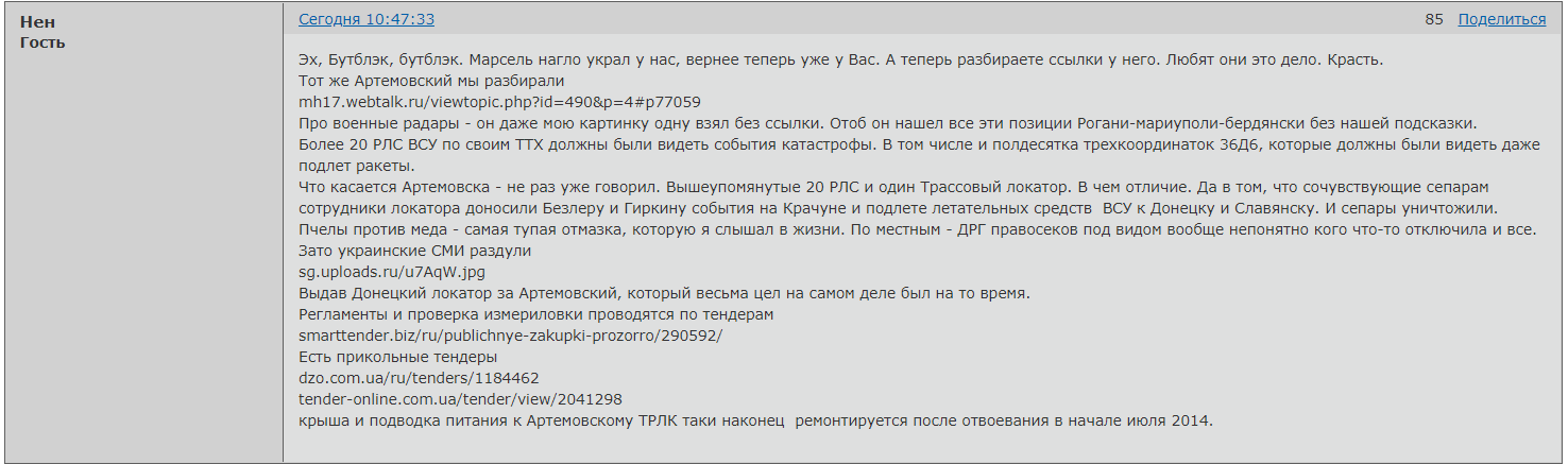 http://sd.uploads.ru/y0wSt.png