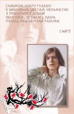 http://sd.uploads.ru/y3MFr.jpg