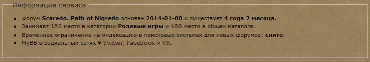 http://sd.uploads.ru/yAjaP.png