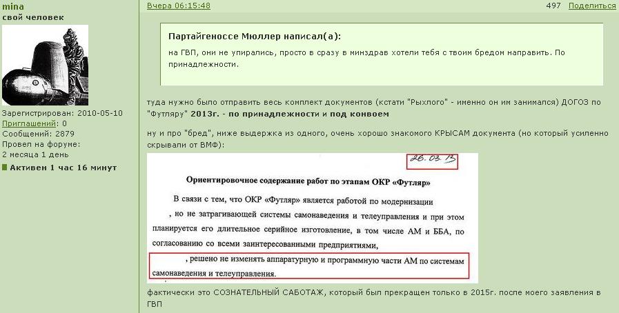 http://sd.uploads.ru/yJN6r.png