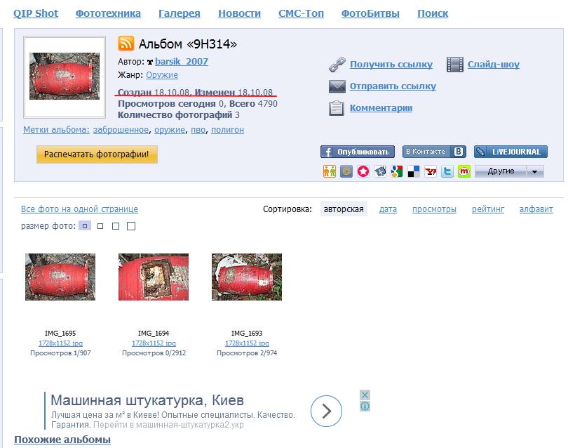 http://sd.uploads.ru/ya15p.jpg