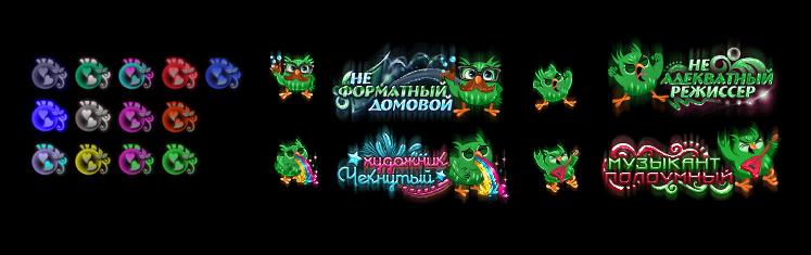 http://sd.uploads.ru/yglpB.jpg