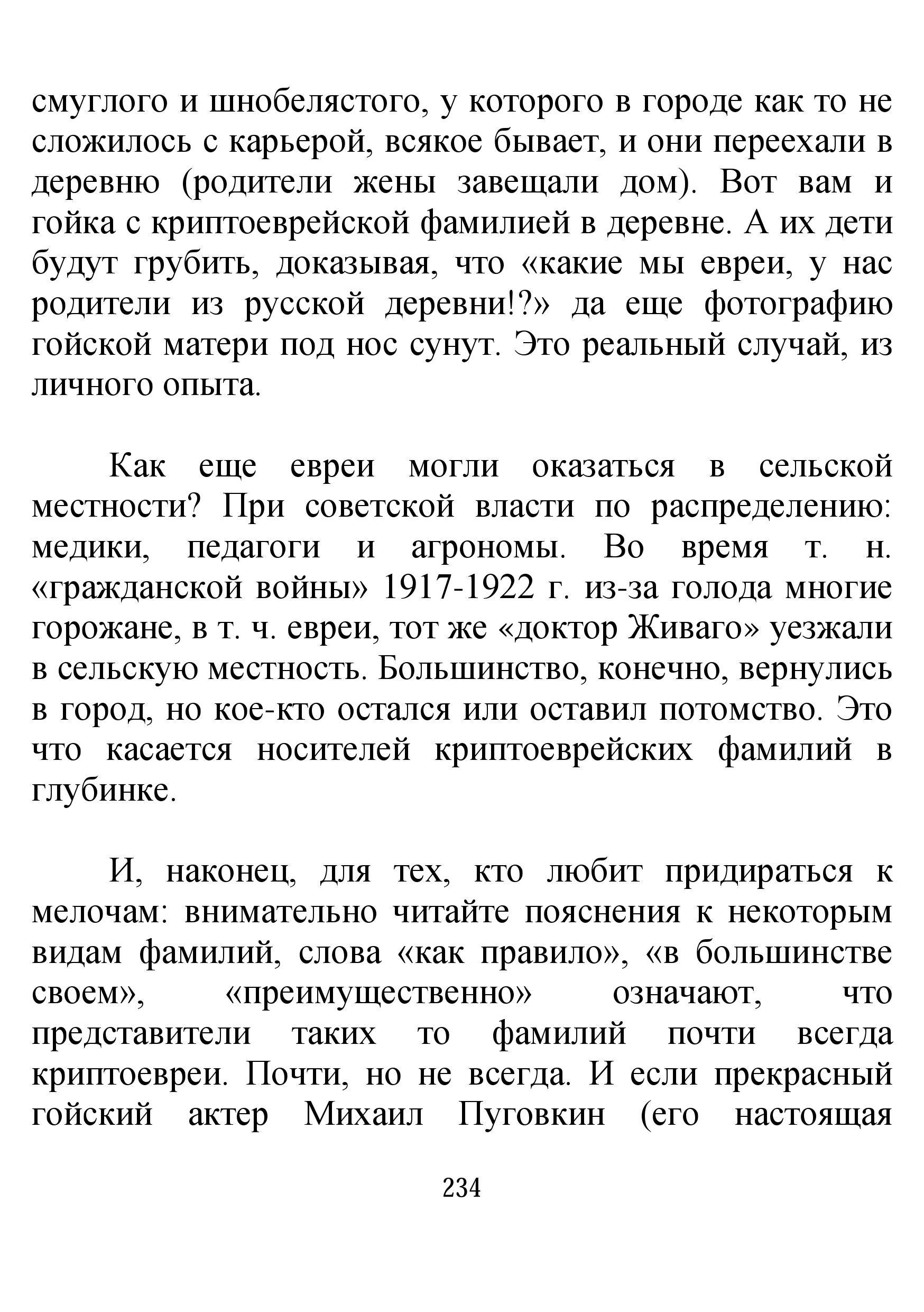 http://sd.uploads.ru/yjk7Z.jpg