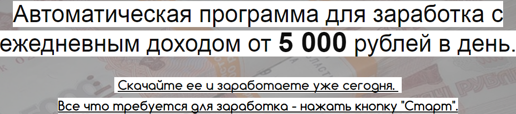 http://sd.uploads.ru/yjkpb.png