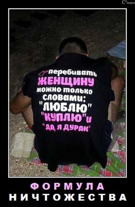 http://sd.uploads.ru/yl7JF.jpg