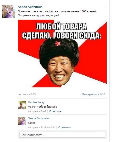 http://sd.uploads.ru/z2A1k.jpg
