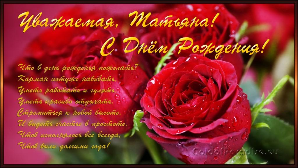 http://sd.uploads.ru/z3KBL.jpg