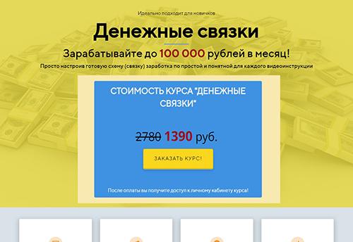 http://sd.uploads.ru/z40pa.jpg
