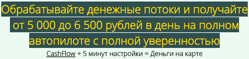 http://sd.uploads.ru/zBcTO.png