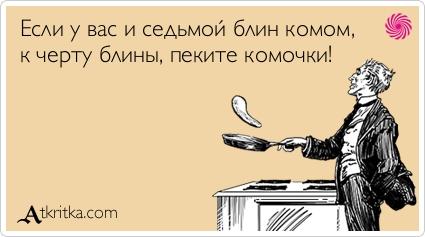 http://sd.uploads.ru/zFCXo.jpg