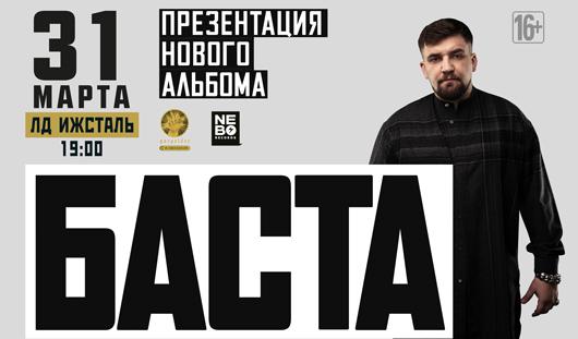 http://sd.uploads.ru/zGBTk.jpg