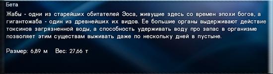 http://sd.uploads.ru/zHs6w.jpg