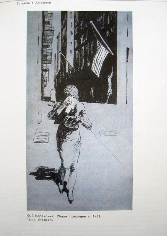 Ретро-снимки, рисунки, плакаты (2)