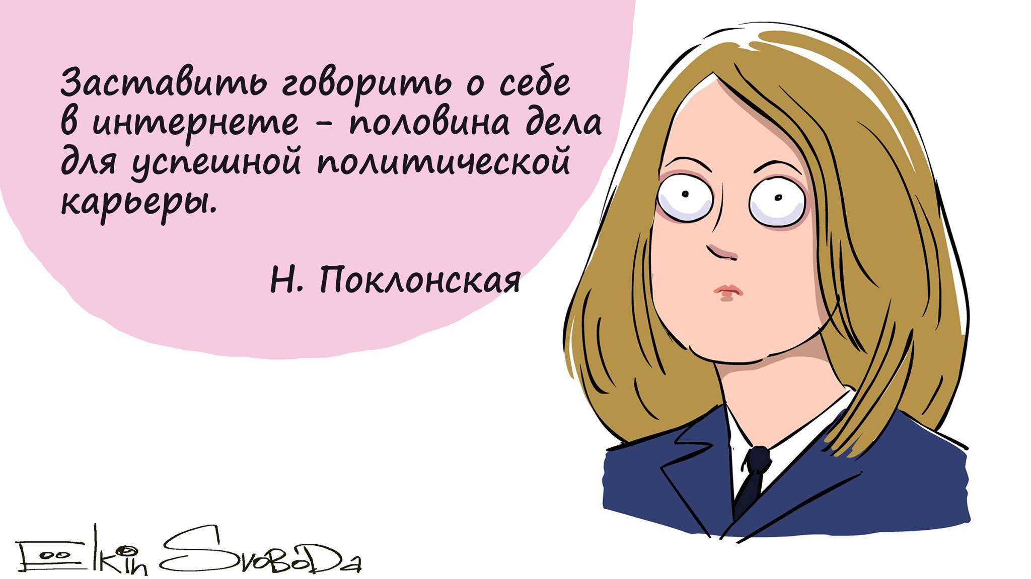 http://sd.uploads.ru/zJWvZ.jpg