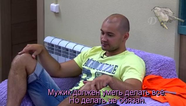 http://sd.uploads.ru/zc7aU.png