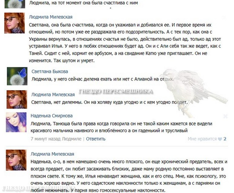http://sd.uploads.ru/ziO3j.jpg