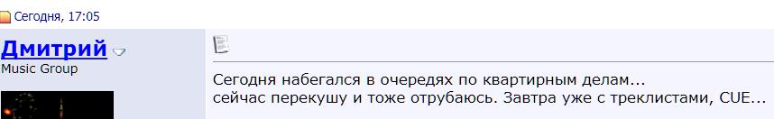 http://sd.uploads.ru/zpXH3.png