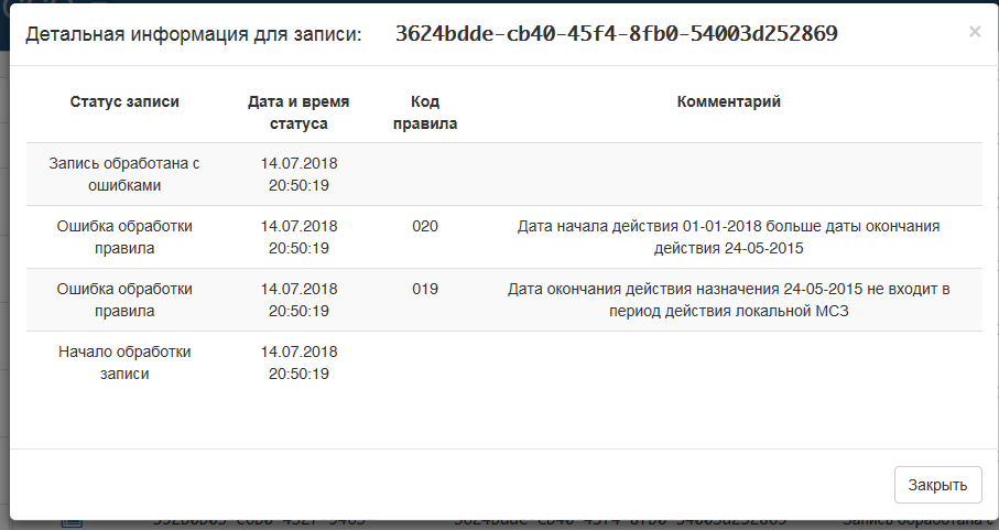 http://sd.uploads.ru/zqL5e.png