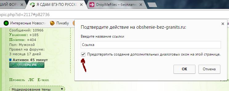 http://sd.uploads.ru/zt7QT.png