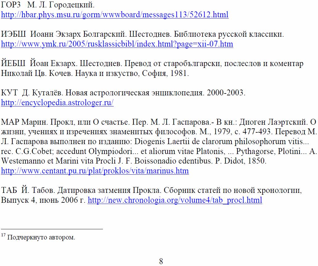 http://sd.uploads.ru/0E5bH.png