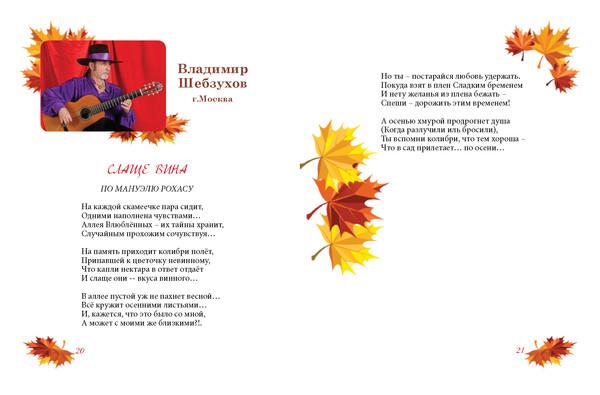 http://sd.uploads.ru/0TfyZ.jpg