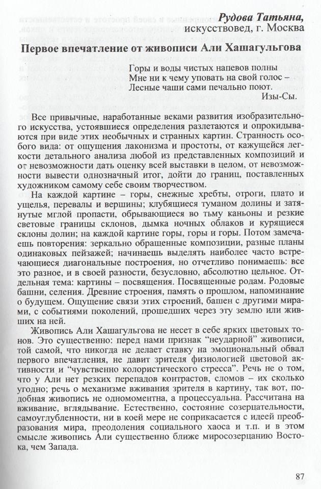 http://sd.uploads.ru/0wmpQ.jpg