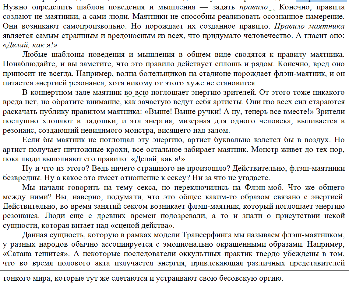 http://sd.uploads.ru/1caRr.png