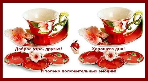 http://sd.uploads.ru/1sqwU.jpg