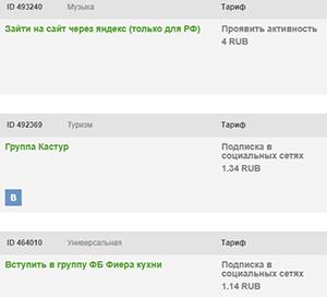 http://sd.uploads.ru/2HJvY.jpg
