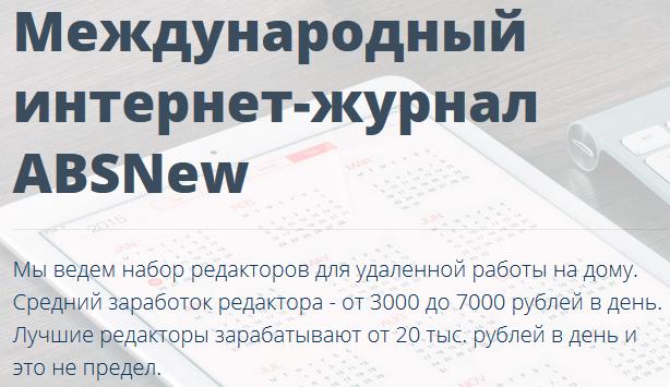 http://sd.uploads.ru/2JfQn.png